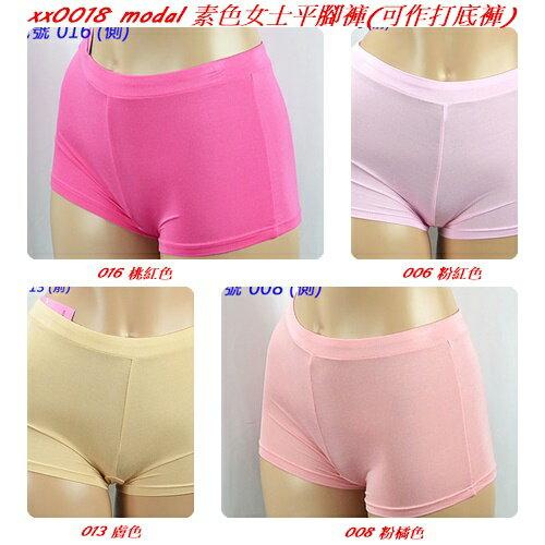 [特價區]  Modal 素色女士中腰平腳內褲(可作打底褲) (特價區內任選滿2件可出貨)