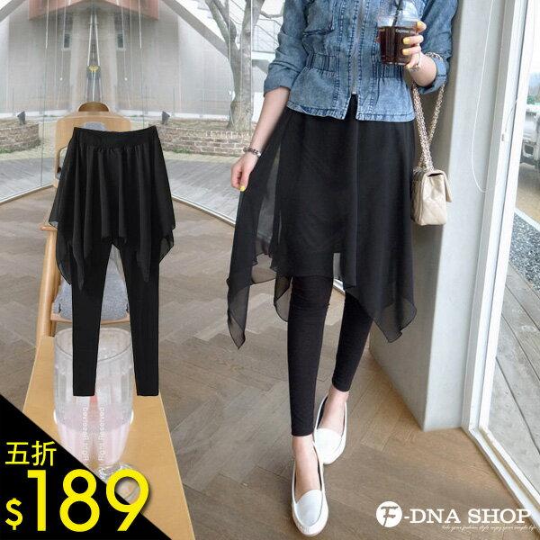F-DNA★不規則雪紡裙擺假兩件式內搭褲(黑-M-2XL)【ESD1259】