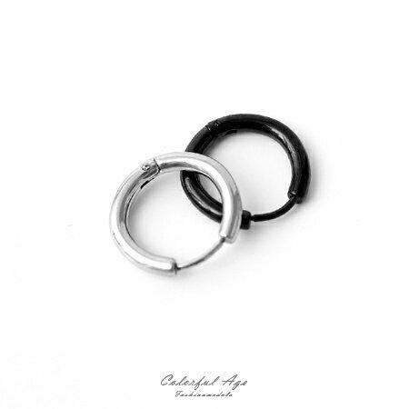 耳環 時尚圈圈造型耳針穿針式 造型簡潔、百搭 送禮或自用都適合 柒彩年代【ND282】單支價格 - 限時優惠好康折扣