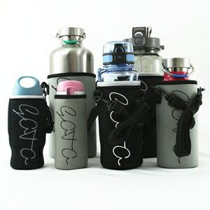 【珍昕】 生活大師 保溫瓶水壺保護套系列~2色3種尺寸(小/大/特大)