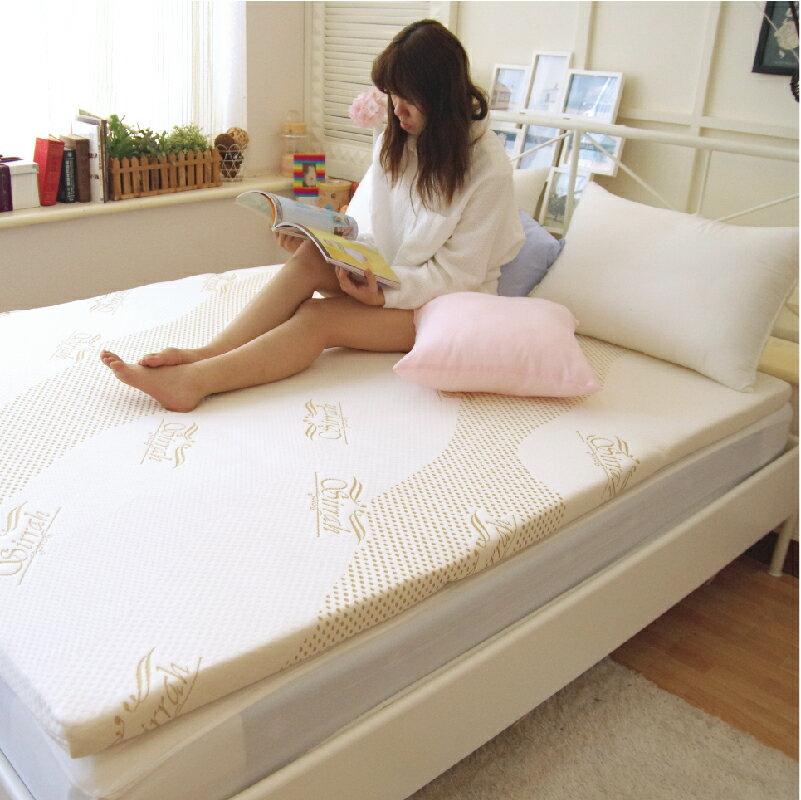 TENCEL天絲舒柔床墊 【3x6.2 單人床墊】MIT 可水洗、防螨抗菌、嚴選天絲優質布料、高支撐透氣內墊 1