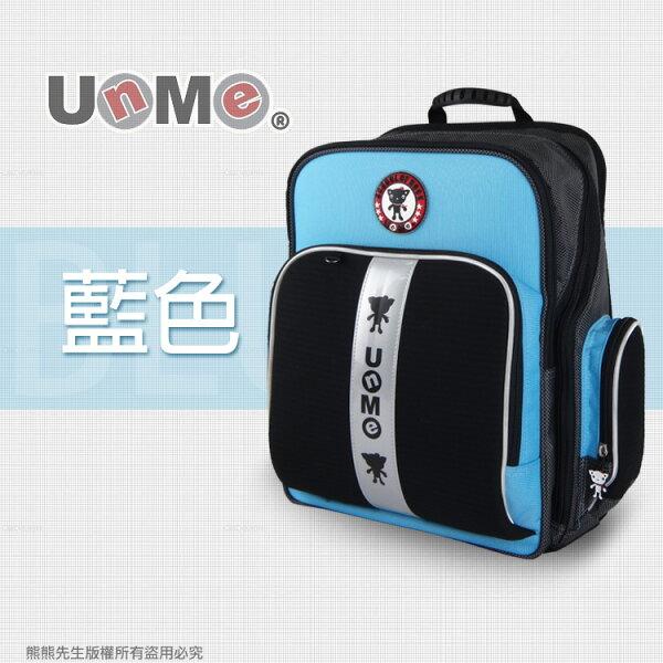 《熊熊先生》UnMe兒童書包 MIT台灣製造 多隔層好收納 3218 超輕量護脊後背包 3M反光膠條