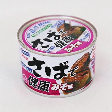 【敵富朗超巿】Hagoromo健康鯖魚(味噌) 0