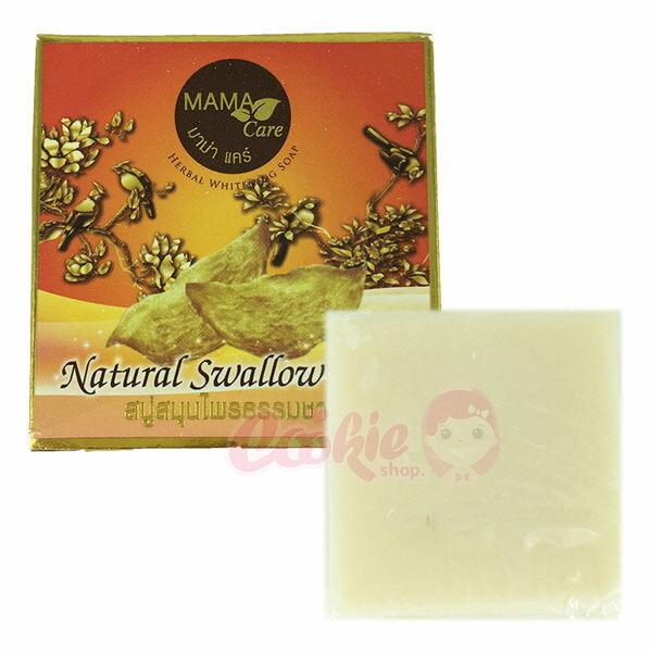 泰國 MAMA CARE 媽媽金絲燕窩嫩白皂(65g)【庫奇小舖】