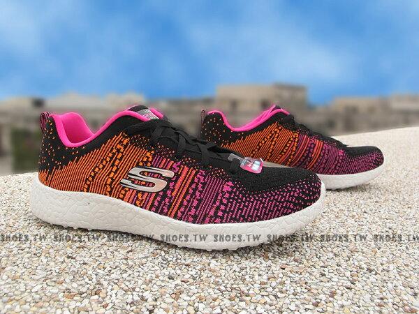 [23.5cm] Shoestw【12437BKPO】SKECHERS 健走鞋 BURST 紫橘黑編織 記憶鞋墊
