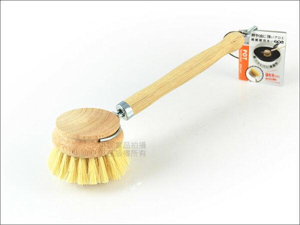 快樂屋♪ SANRA 木柄去油刷 植物纖維刷毛 (鍋刷.棕刷.洗碗刷...)