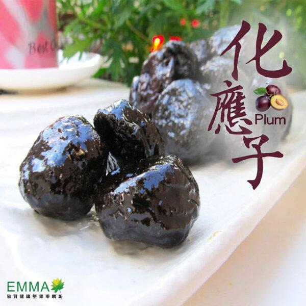 【化應子】《易買健康堅果零嘴坊》對了~就是包小番茄的~.挑戰拍網最低價喔!!!!