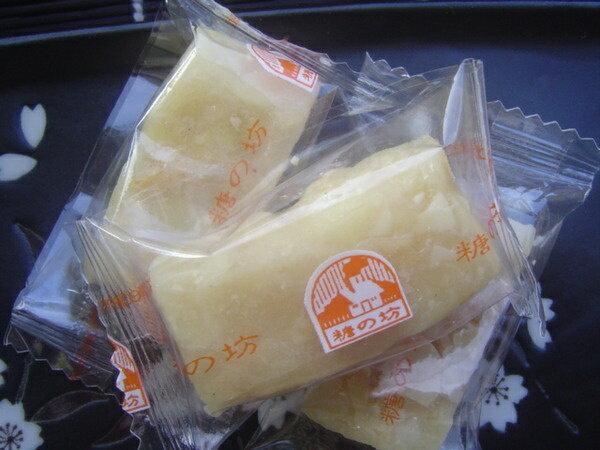 【夏威夷豆軟糖】《易買健康堅果零嘴坊》高檔又好吃.不是花生糖.是夏威夷豆軟糖喔!