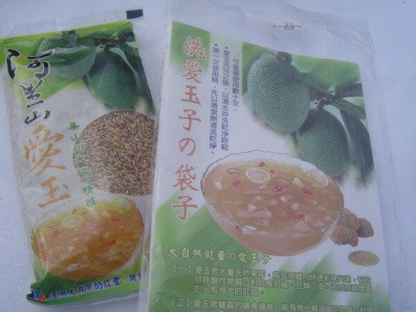 【台灣高山愛玉子】《易買健康堅果零嘴坊》來自中央山脈的大自然.世界最高含量的果膠.