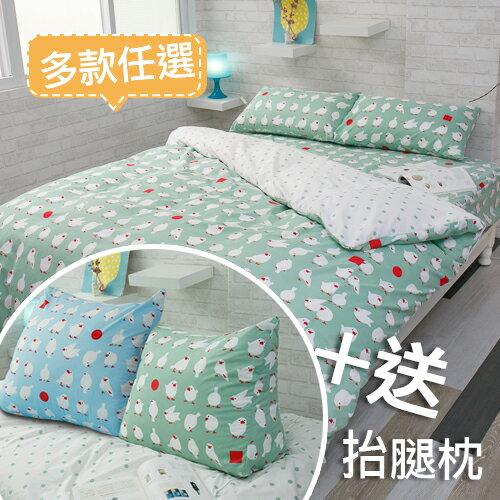 涼感雙人床包+厚實舒適抬腿枕 / 超值4件組