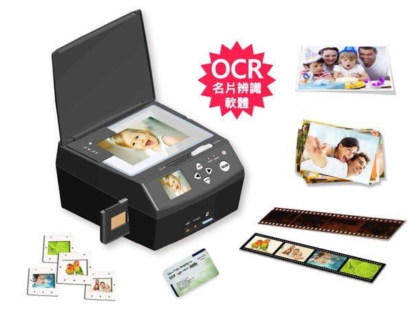 傳揚 底片/幻燈片/照片/名片4合1掃描器 (SVP PS6800)