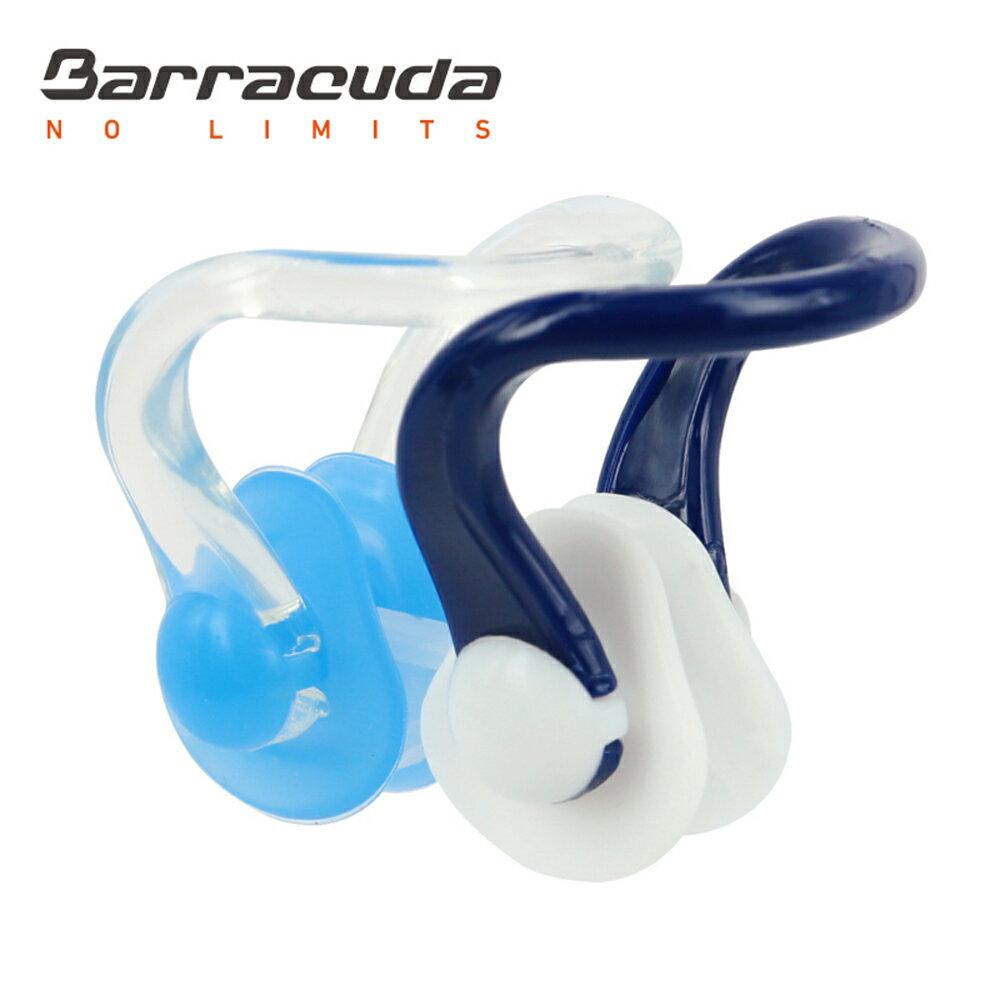 美國巴洛酷達Barracuda全方位立體貼合鼻夾 - 限時優惠好康折扣
