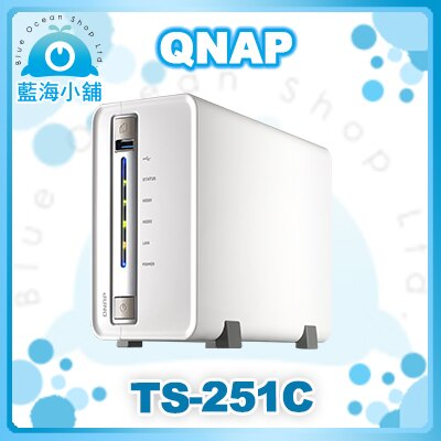 QNAP 威聯通 TS-251C 2Bay NAS 網路儲存伺服器