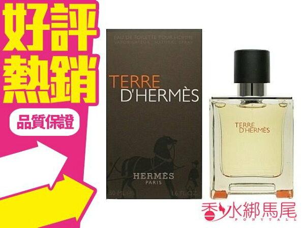 ◐香水綁馬尾◐Hermes 愛馬仕 大地男香 Terre D Hermes 香水空瓶分裝 5ML