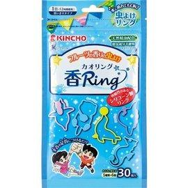 『121婦嬰用品館』日本金鳥 多造型驅蚊蟲環(30入) - 果香 0