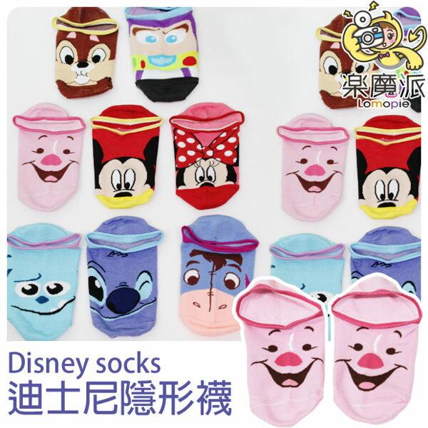 『樂魔派』迪士尼正版授權 皮克斯船型襪卡通襪隱形襪子 毛怪史迪奇小豬伊爾巴斯奇奇米奇米妮 台灣限定