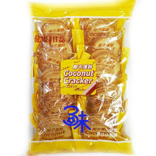 (馬來西亞) 健康日誌 椰子風味薄餅 (椰子薄餅) 1包 231 公克 特價 53元【4715243050120】