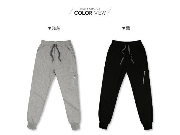 ☆BOY-2☆【XXK88009】棉褲  韓版造型拉鍊抽繩情侶運動褲 1