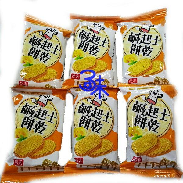(馬來西亞) 厚毅 鹹起士餅 ( 起司餅乾) 1包 600 公克 (約38包) 特價 103 元 【4719778006614 】
