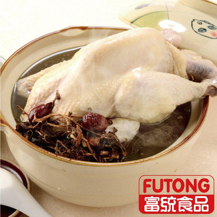 富統金線蓮燉雞湯(2-4人份)