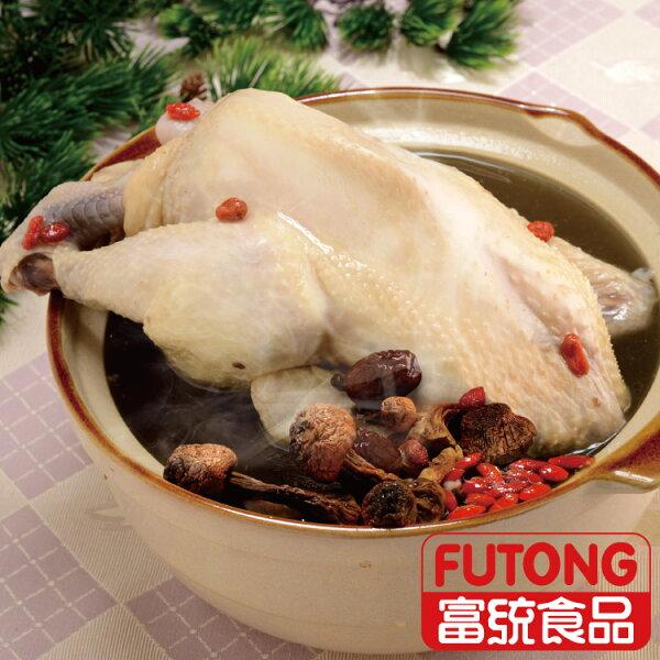 【富統食品】巴西蘑菇燉雞(2500g/包;2~4人份)