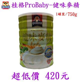*美馨兒* 桂格ProBaby-健味麥精750g(1罐)/奶粉/米精/麥精420元~店面經營