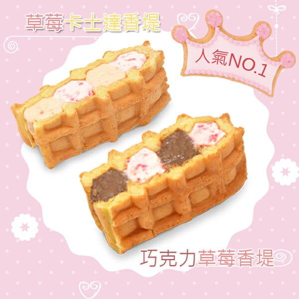 純❤甜點 人氣No.1 (每盒10入/2種口味各5入)  ❤草莓卡士達香堤/巧克力草莓香堤