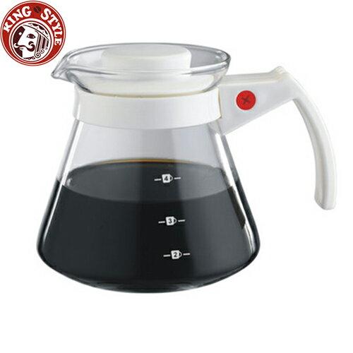 金時代書香咖啡 Tiamo 玻璃咖啡壺 450cc 白色  弧型把手