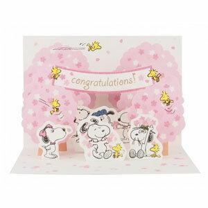 剪刀石頭紙 Snoopy~立體JP平常卡~撒花~ 在櫻花樹下好幸福喔