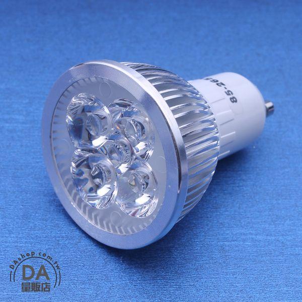 《DA量販店》GU10 4W 4顆LED 燈泡 LED燈 節能燈 省電燈泡 110V 白光(78-1078)