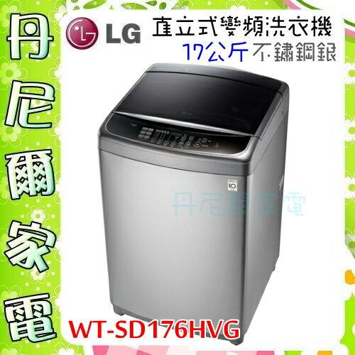 【LG 樂金】6MOTION DD直立式變頻洗衣機 不鏽鋼銀 / 17公斤洗衣容量 WT-SD176HVG 原廠保固 蒸氣洗衣