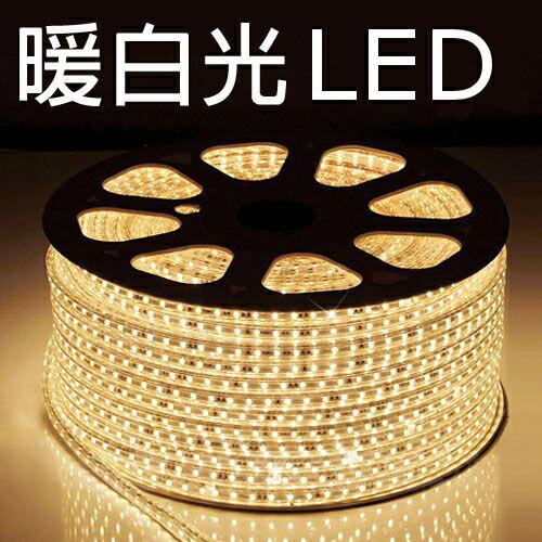 LED燈條/露營串燈/營燈/聖誕燈/營繩照明/露營專用 LED 5050加寬防水燈條 附收納袋/附插頭 暖白光 五米起 多長度可選