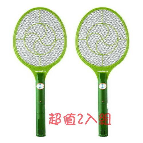 【日象】充電式大型電蚊拍 ZOM-2800(2入組)