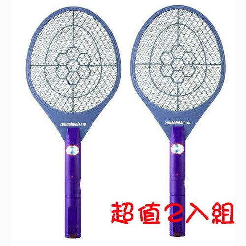 【日象】充電式特大型電蚊拍 ZOM-3100(2入組)