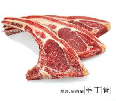 極禾楓肉舖~澳洲羊小排~燒烤1公斤$350~預購商品特價中~