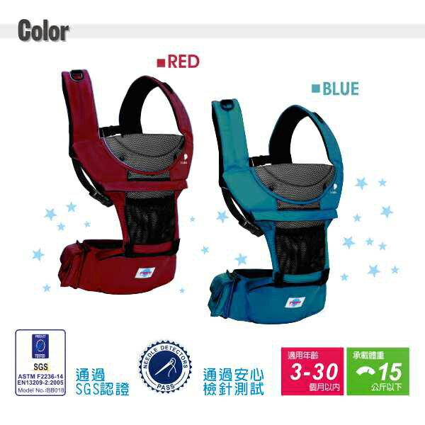 『121婦嬰用品館』PUKU 多功能腰凳揹巾 - 紅 2