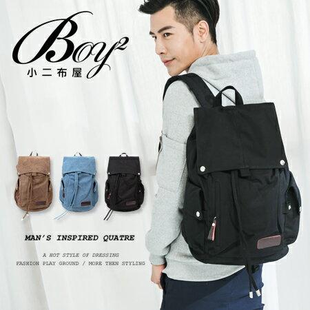 ☆BOY-2☆【NQA5075】後背包 休閒束口帆布後背包 0