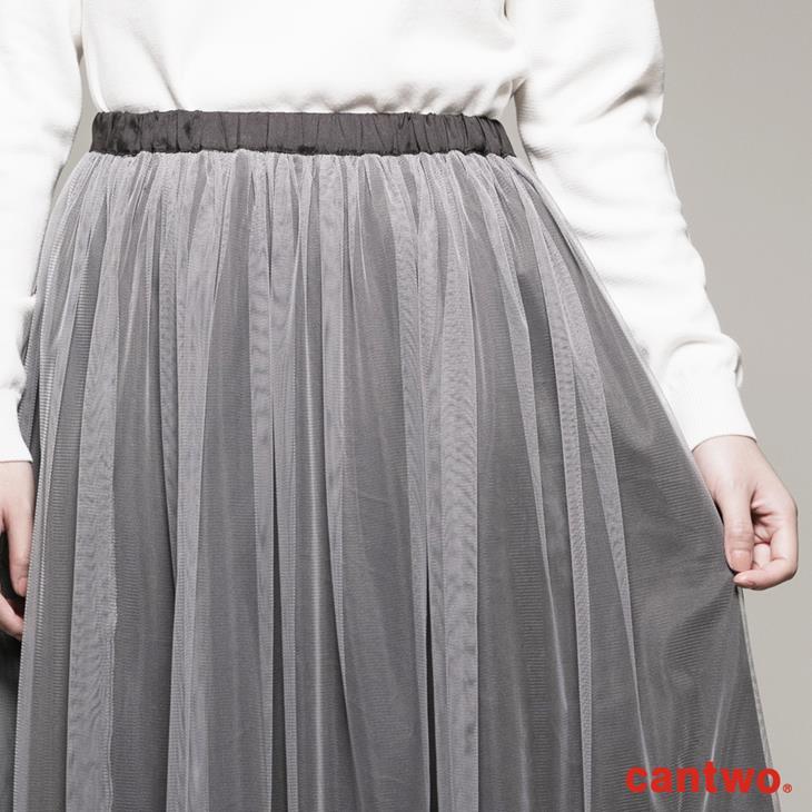 cantwo雙色長紗裙(共二色) 4