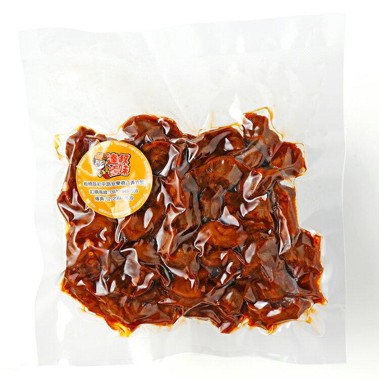 [達叔滷味]滷雞胗(180g/包) 1