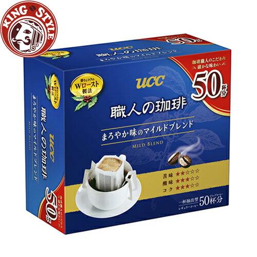 金時代書香咖啡【UCC】職人柔和便利沖咖啡 7g*50P
