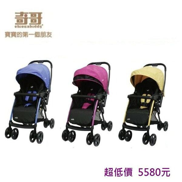*美馨兒* 奇哥 Joie Mirus lite輕便雙向推車 /嬰兒推車(三色可挑) 5580元+贈公司雨罩