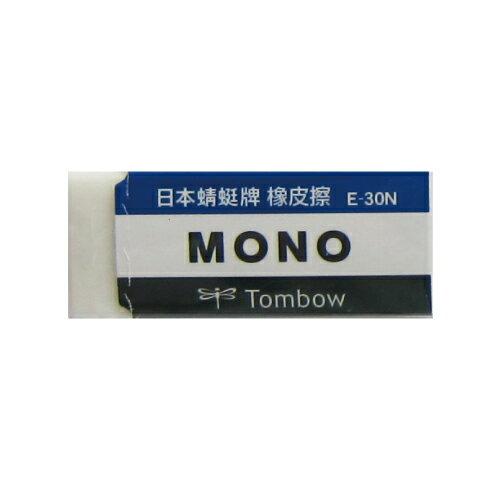 【TOMBOW 蜻蜓 橡皮擦】 E-30 (小) 橡皮擦