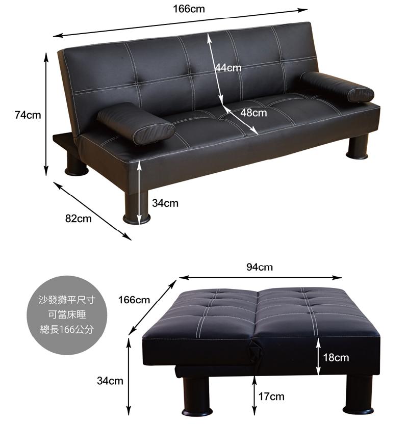 【Millet 小米心機 II代】 皮革多人座優質沙發床(升級加贈兩個抱枕) ★班尼斯國際家具名床 8
