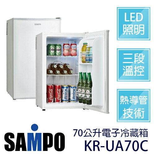 SAMPO 聲寶 KR-UA70C 70公升 電子冷藏箱