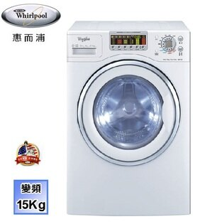 Whirlpool  惠而浦 15公斤變頻洗烘脫3合1滾筒洗衣機 WD15R  **免運費**