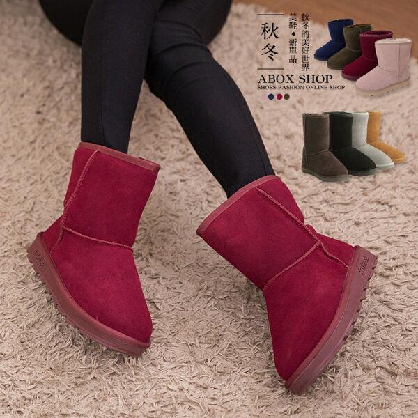 格子舖*【KV5825】UGG同鞋廠‧寒冬超人氣熱賣暖暖牛皮羊毛中筒真皮雪靴雪地靴