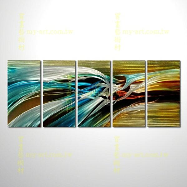 金屬光畫,舞動人生,5拼掛畫,辦公室,藝術裝潢,流線,藍,橫CHB6015011