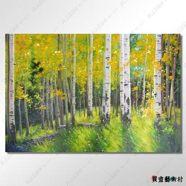 樹林景1005B,橫幅,手繪風景畫,居家佈置,藝術流水畫,寫實裝飾,藝術品,無框畫,山水畫,風水畫,客製臨摹畫,居家設計師最愛