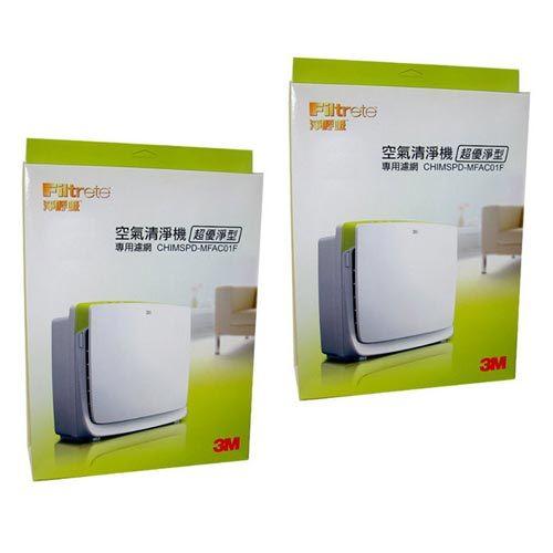 [淨園] 3M淨呼吸超優淨型空氣清淨機專用濾網-MFAC01F 2入原價$1980↘只要$1680