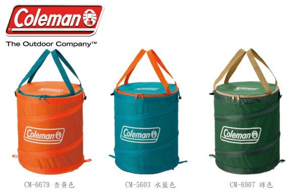 【露營趣】中和 美國 Coleman 萬用魔術桶 垃圾桶 收納桶 水桶 RV桶 CM-6679 CM-5603 CM-6907